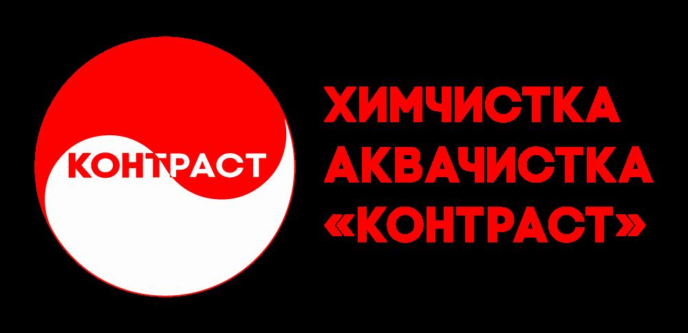 "Химчистка & Аквачистка ""Kontrast"""